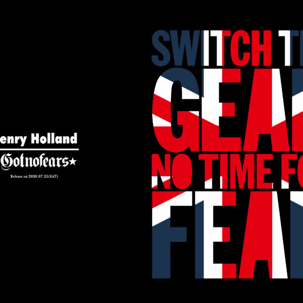 GOTNOFEARS x Henry Holland 挑戰無畏!哥德式暗黑風正夯