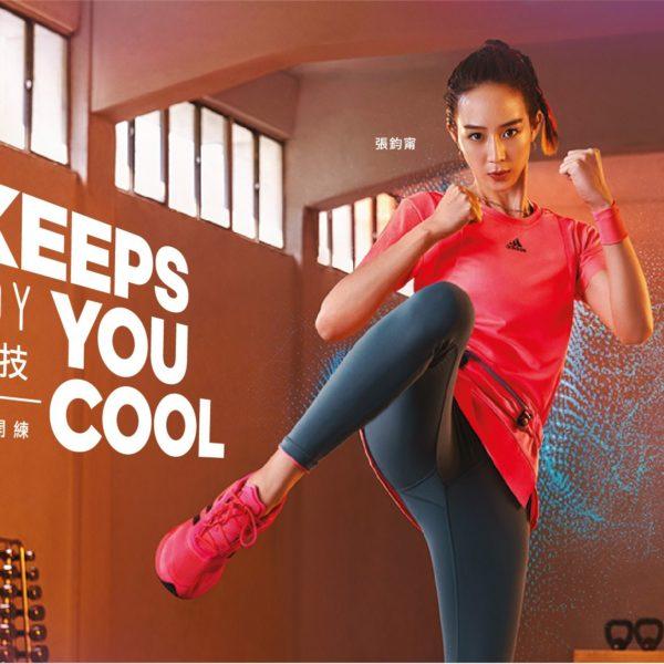 凍涼一夏!adidas HEAT. RDY系列   既時尚又能讓身體自在呼吸