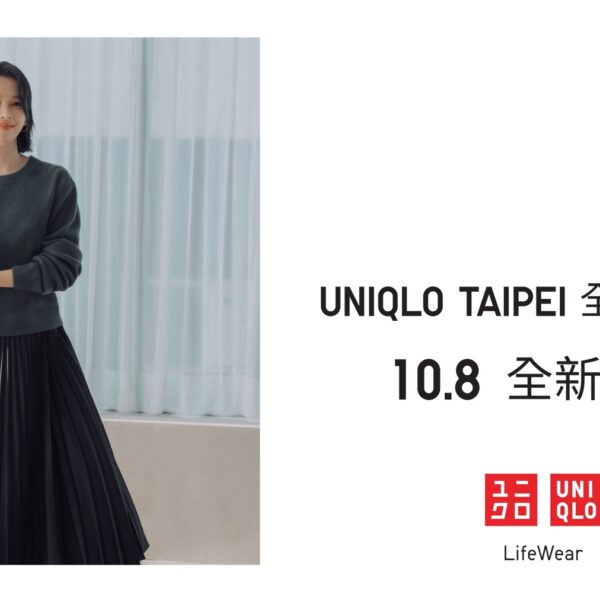 徐若瑄展現全新視覺 感受不一樣的UNIQLO